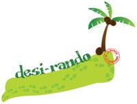 Desi-rando, randonnées à La Désirade